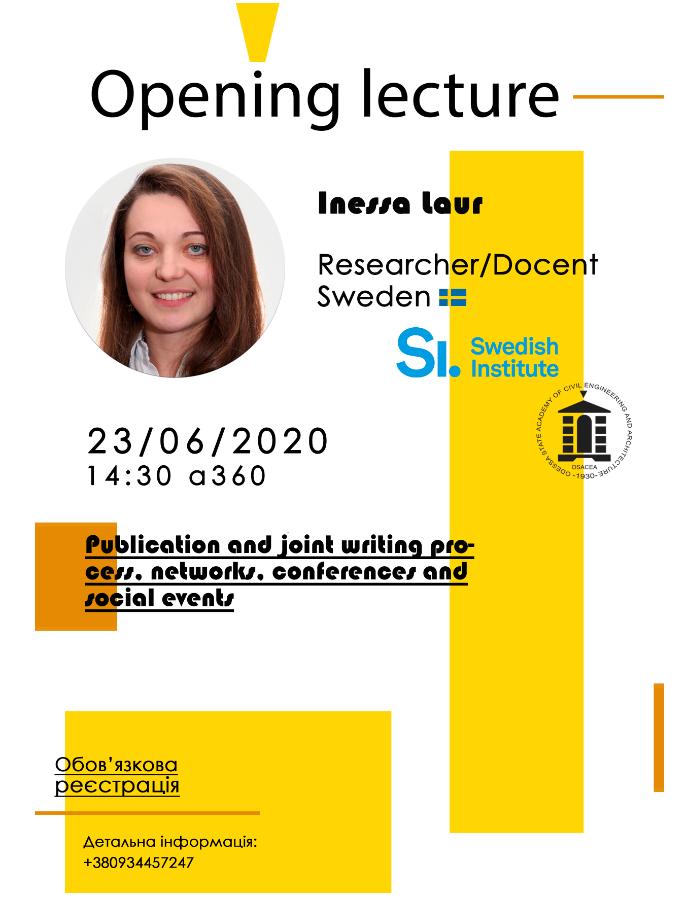 Изображение Приглашаем преподавателей и сотрудников на открытую лекцию 2021